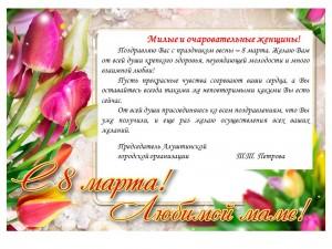 открытка Алушта